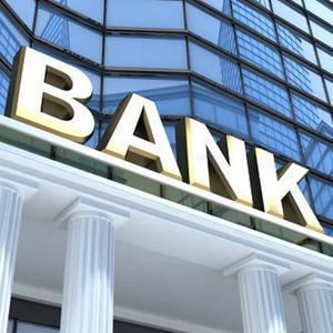 Банки Радужного
