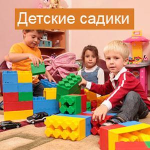 Детские сады Радужного