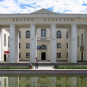Дворцы и дома культуры Радужного