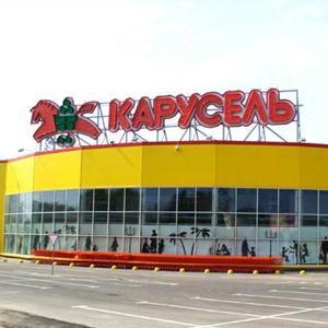 Гипермаркеты Радужного
