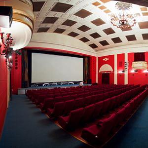 Кинотеатры Радужного