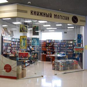 Книжные магазины Радужного