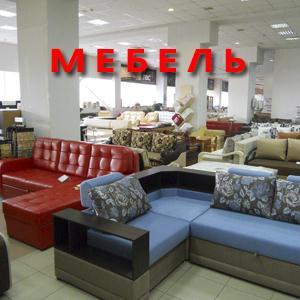Магазины мебели Радужного