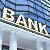 Банки в Радужном