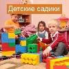 Детские сады в Радужном