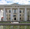 Дворцы и дома культуры в Радужном
