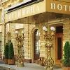 Гостиницы в Радужном