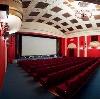 Кинотеатры в Радужном