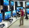 Магазины электроники в Радужном