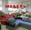 Магазины мебели в Радужном