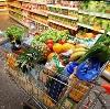 Магазины продуктов в Радужном