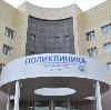 Поликлиники в Радужном
