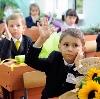Школы в Радужном