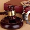 Суды в Радужном