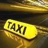 Такси в Радужном